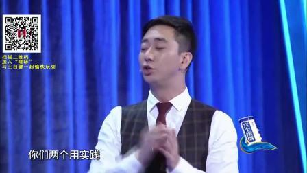 """今晚80后脱口秀 2016 奇葩男寻车无果 昆明""""安营扎寨"""""""