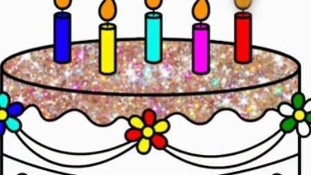 爱上画画: 宝宝最爱的生日蛋糕, 画上蜡烛涂上喜欢的颜色吧