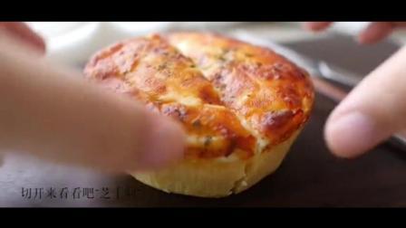 一份切开了会流心的早餐: 芝士鸡蛋面包杯