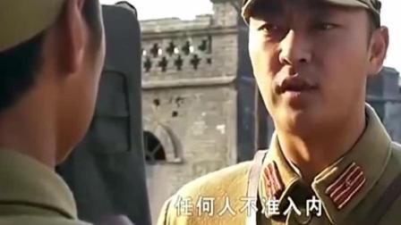 八路军冒充日本军官, 把鬼子全部集合起来, 用机枪扫射!