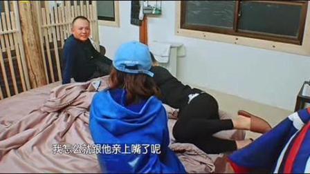 杨紫感叹演员演吻戏不习惯, 更害怕男朋友和别的女演员吻戏