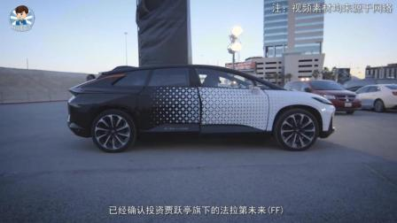 贾跃亭要翻身了? 恒大许家印3亿美元投资法拉第未来汽车!