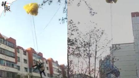 新奇! 男子玩降落伞挂电线上
