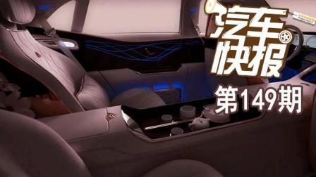北京车展有看头了 重量级迈巴赫GLS概念车将亮相