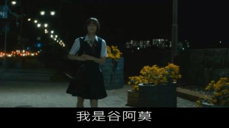 【谷阿莫】5分鐘看完2017動漫改編的電影《老师! 我可以喜欢你吗》