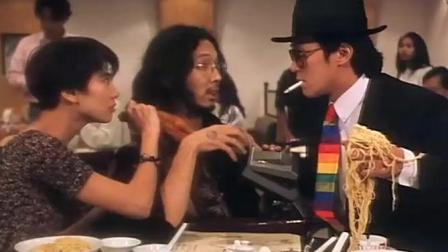 周星驰和袁咏仪去酒楼吃饭, 服务员的介绍笑死我了