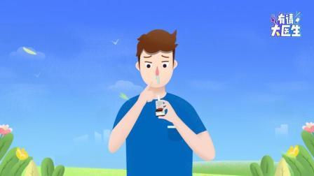 日常该怎么预防过敏性鼻炎?