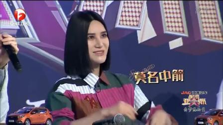 尚妈妈和郑爸爸真的好和谐 星动亚洲 160513
