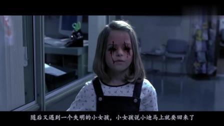 03年上映, 一部经典R级恐怖片, 恐怖迷们必看影片之一, 豆瓣8