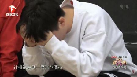 郑淳元队讨论紧争执 气哭吾木提 星动亚洲 160422