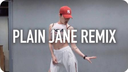 【4.29-5.1在重庆】Hyojin Choi编舞Plain Jane remix