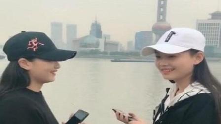 上海街头搭讪两位小姐姐, 成功要到联系方式