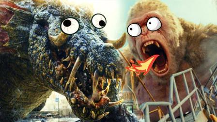 围观三只巨兽疯狂拆家! 4分钟看完《狂暴巨兽》!