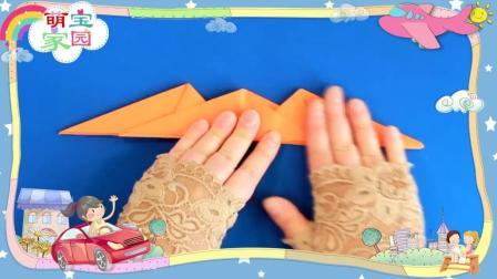 萌宝家园手工课堂: 龙的折纸视频, 龙珠巧巧手工