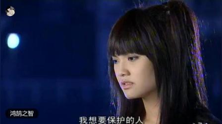 海派甜心: 罗志祥深情表白杨丞琳, 遭魔女再次强吻.....