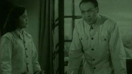 经典老片: 50年代《羊城暗哨》