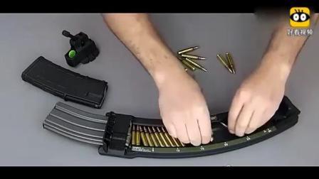 子弹现在都不需要一颗一颗的压了! 装弹器瞬间装满30发的弹夹!