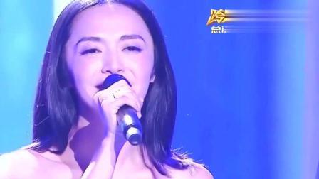 姚晨翻唱王菲经典歌曲《传奇》, 这声音堪比原唱, 超赞