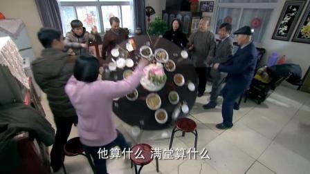 宋小宝买蛋糕与老板起争执,老板下套,气的老寿星掀桌子