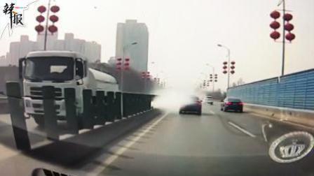 洒水车喷到挡风玻璃四车连撞 车主被判全责
