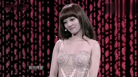 孙楠: 我替金武林道歉! 观众: 不行, 让他亲自给张韶涵道歉