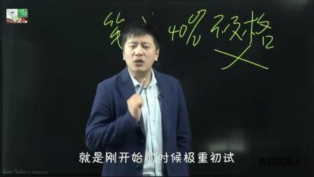 张雪峰老师说 如果你不去这个地方你一定考不上研究生