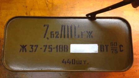 """距今20年的一盒俄式子弹, 安全""""开箱""""才是最值得看的"""