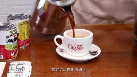 如何制作港式奶茶 配方公开