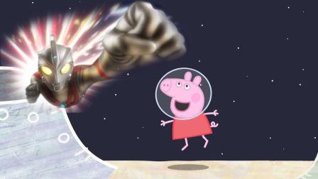 小麦英语课堂 小猪佩奇 佩奇到月球上探险,遇到了艾斯奥特曼 纸杯蛋糕简笔画