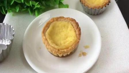 烘焙食品制作教程 原味蛋挞的制作方法 君之烘焙的牛轧糖做法视频教程