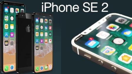 苹果11款新机的识别码现身: 或WWDC上发布 iPhone SE 2