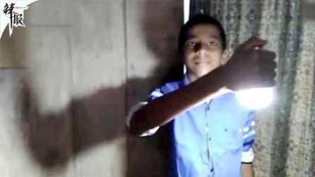 """男孩拥有""""超能力""""  一碰电灯泡就亮"""