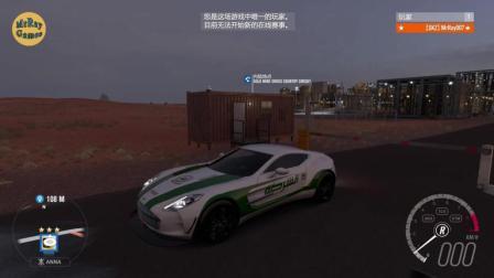 地平线3, 阿斯顿马丁one-77迪拜警车乱入, 高速狂飙!