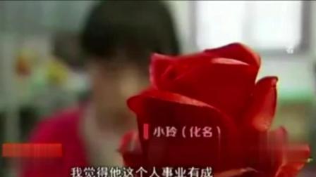 """14岁少女网恋""""高富帅""""男友被骗奸, 对方是45岁的猥琐大叔"""