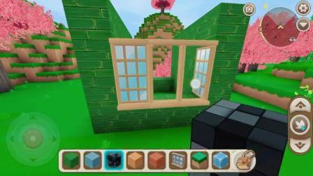 迷你世界教你做三列窗, 房屋装上才完美!