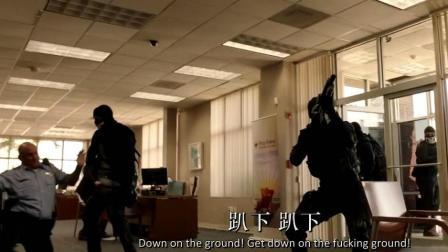 好莱坞标准式银行抢劫动作, 美国到处都是枪支光天化日直接就进银行抢劫