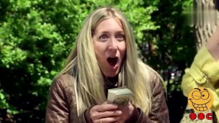 奇趣搞笑视频集, 国外街头爆笑恶搞测试, 如此亲
