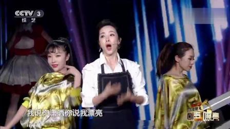 李思思精彩演唱《你潇洒我漂亮》人美歌甜