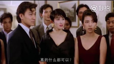《与龙共舞》香港玛丽苏史诗级电影, 最帅小生刘德华搭档票房花旦张敏! 那时的张敏真嫩!