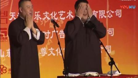 岳云鹏、孙越经典相声, 包袱十足, 观众都快笑抽了!