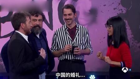 中国姑娘在外国节目介绍中国式结婚红包 老外表示不理解
