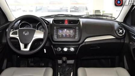 北汽幻速S3X即将上市, 搭载1.3T发动机! 或售7万左右!