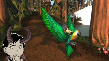 [嘉栋]魔兽世界8.0新坐骑迎接海盗鹦鹉坐骑的狂野吧