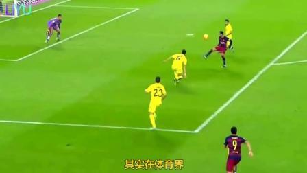 妈耶! 守门员一脚把足球踢进了对方球门。。。瞬间惊艳了全场10万观众!