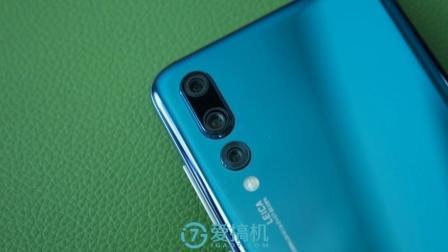 华为P20 Pro刘海屏抄袭iPhone X? 华为4年前就开始研发了!