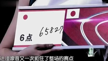 最强大脑: 日本女孩要开挂, 12位数除6位, 秒杀在场选手, 全场高呼不断!