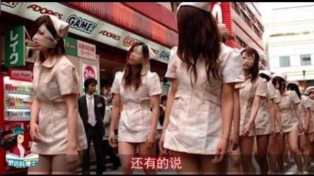 号称日本最恐怖的鬼屋: 不知道为什么看到护士的宣传海报, 胆子一下子就变大了呢