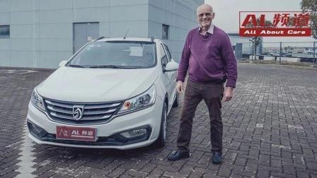 BBCar 不到5万元, 德国大神眼中的宝骏310表现如何?