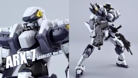【评头论足】追番必备手持道具! 万代 1/60 ARX-7强弩 全金属狂潮4 模型介绍