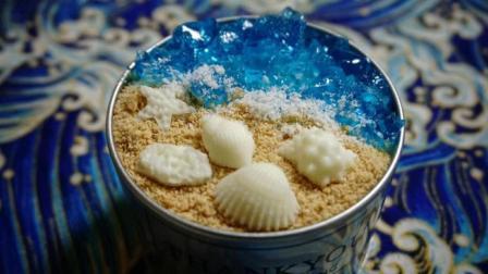 【觅食日记】试吃颜值爆表的网红INS盒子蛋糕, 海洋之心!
